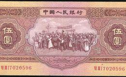 1953年5元人民币价格是多少钱?1953年5元人民币收藏价值