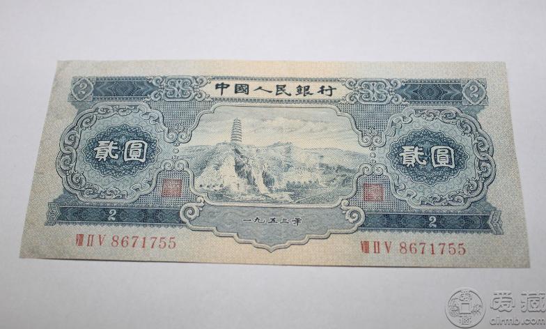 1953年2元人民币现在价值多少?1953年2元人民币激情小说价值
