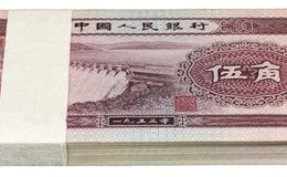 1953年纸币值多少钱?1953年5角纸币价格分析