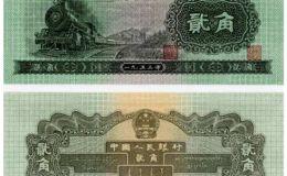 兩毛的紙幣值多少錢?兩毛的紙幣收藏價值分析