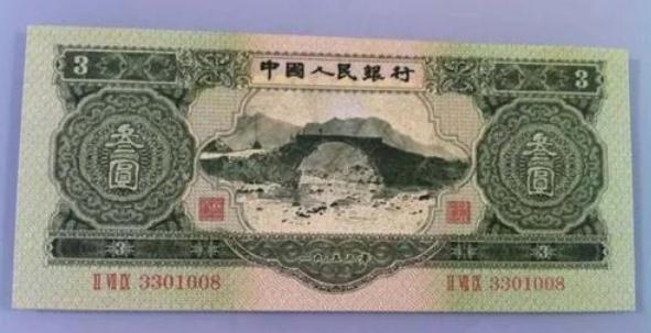 1953年的三元錢紙幣值多少錢?1953年的三元錢紙幣回收價格