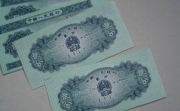 1953兩分錢紙幣值多少錢?1953兩分錢紙幣收藏價值
