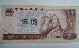 老式5元纸币值多少钱?老式5元纸币激情小说价值