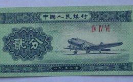 2分1953年值多少錢?2分1953年價格分析