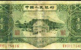 1953年紙幣3元多少錢?1953年紙幣3元最新價格