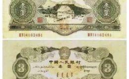 1953年三元纸币值多少钱一张?1953年三元纸币升值潜力分析