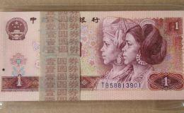 1980年一元纸币价格是多少?1980年一元纸币收藏价值