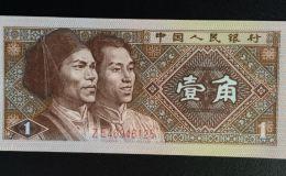 1980年1角纸币值多少钱一张?1980年1角纸币收藏价格