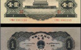 1956的一元紙幣值多錢?1956的一元紙幣收藏前景分析