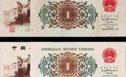 背綠一角紙幣價格是多少錢?背綠一角紙幣價格表