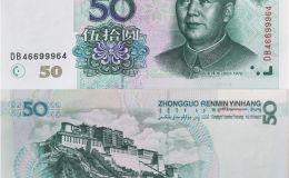 1999年50元舊幣值多少?1999年50元舊幣升值潛力分析