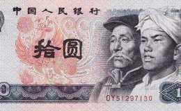 1980年十元紙幣值多少錢一張?1980年十元紙幣收藏價值解析