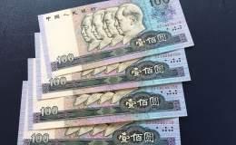 1990年的100元人民幣值多少錢?1990年的100元人民幣最新價格表