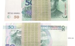 1999年50元人民币值多少钱?1999年50元人民币最新价格