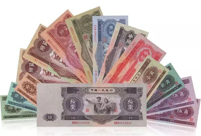 第二套人民币值多少钱 第二套人民币最新价格表