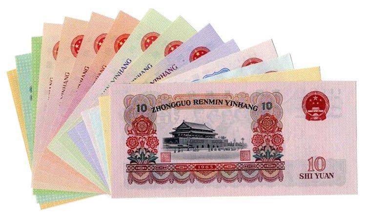 第3套人民幣值多少錢 第3套人民幣收藏價格