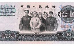 人民幣第三套值多少錢 第三套人民幣最新市場行情
