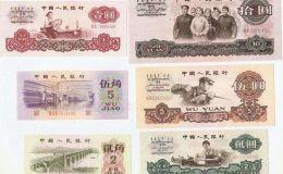哪些人民币有收藏价值 这三种人民币收藏价值高