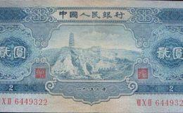 两元纸币值多少钱一张 各版本两元纸币最新报价