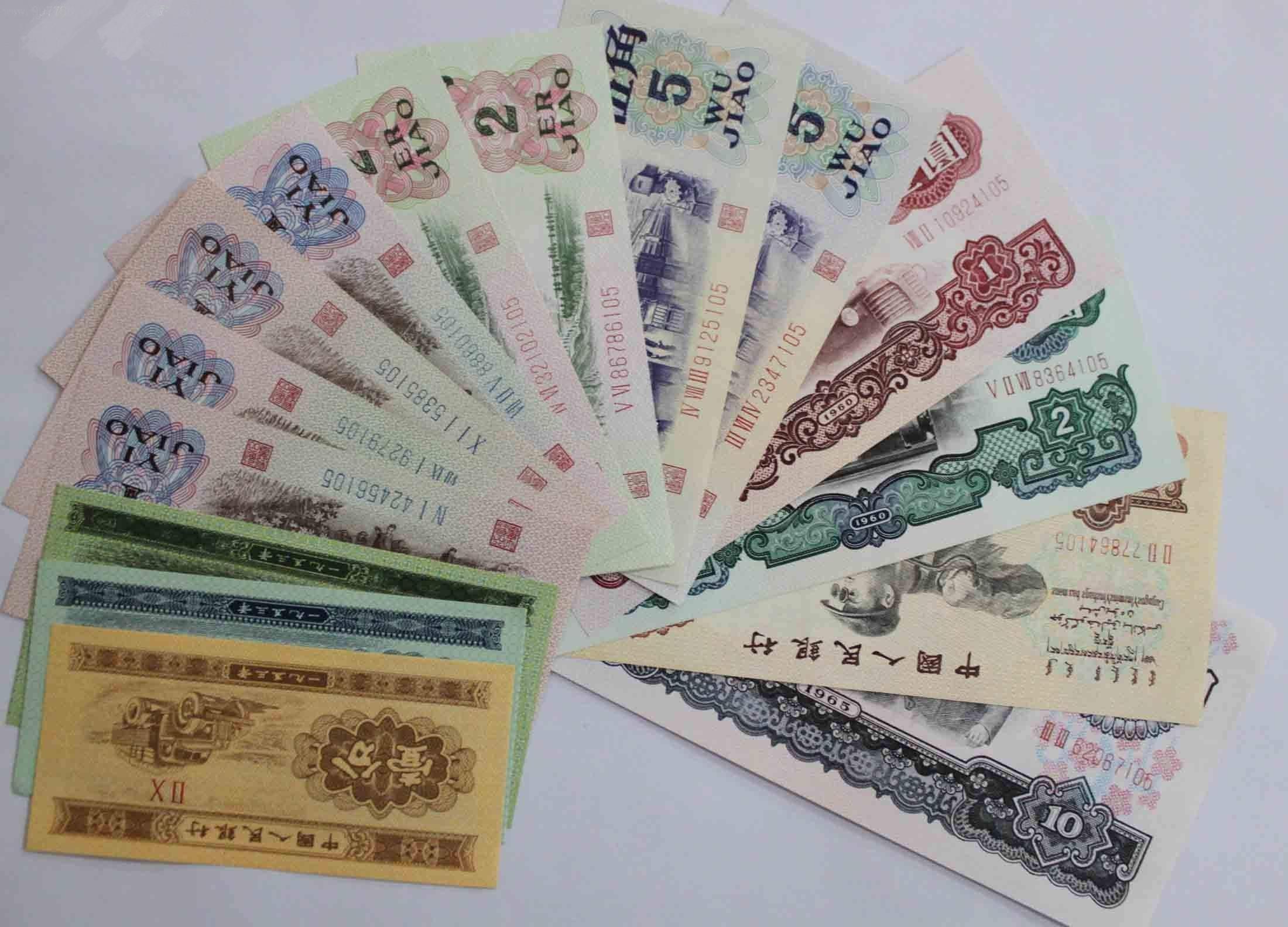 第三套人民币小全套多少钱 第三套人民币小全套升值空间大吗