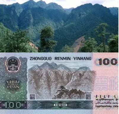 人民币背面的风景名胜 人民币背面的风景名胜的由来