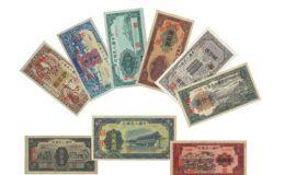 第一套人民币最新价格 第一套人民币最新报价多少
