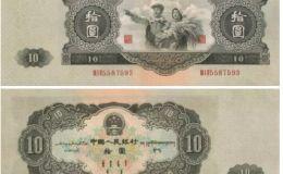第二套人民币全套价格 第二套人民币全套多少钱一套