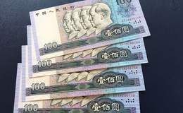 1990年100元人民币值多少钱 1990年100元人民币升值潜力分析