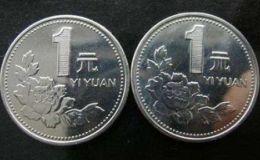 一元牡丹硬幣價格表 牡丹一元硬幣回收價格表