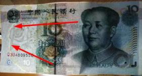 老款10元能换多少钱 老款10元回收价格表