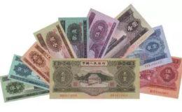二套人民币最新价格表 二套人民币最新市场价是多少