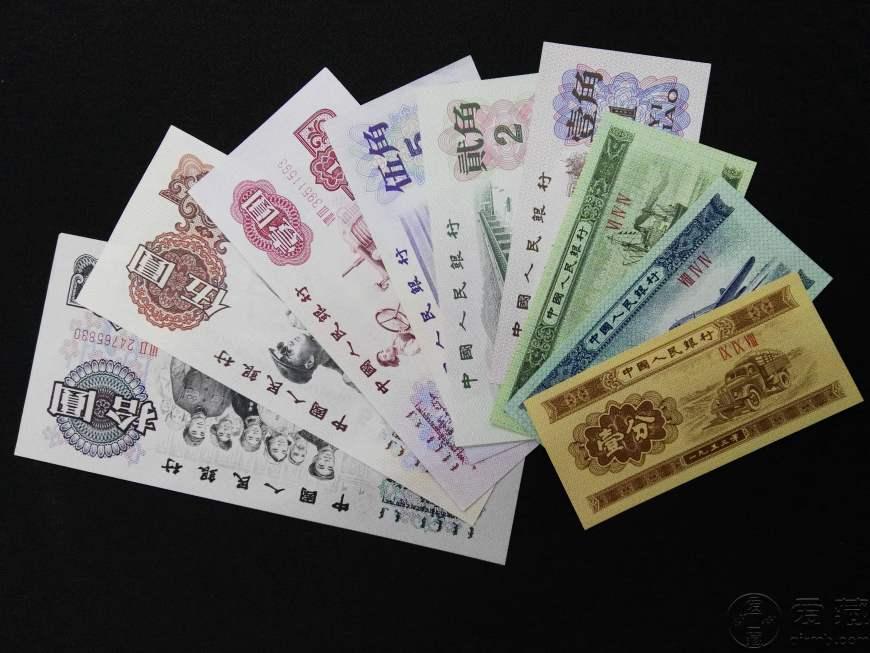 第三套人民币全套价格是多少 第三套人民币全套收藏价值