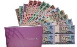 康银阁连体钞最新价格 康银阁连体钞目前价格如何