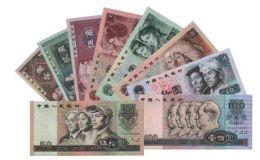 第四套人民币全套价格 第四套人民币全套价格走势