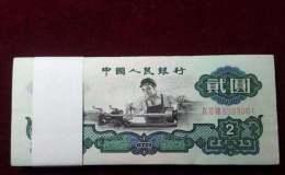 贰圆1960年人民币价格是多少钱 贰圆1960年人民币收藏价值分析