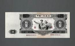 1953年10元人民币市场价多少 1953年10元人民币收藏价值分析