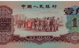 具有收藏价值的人民币 现在哪些人民币有收藏价值