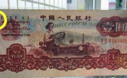 老式一元紙幣值多少錢 這樣的一元老紙幣能買3440元