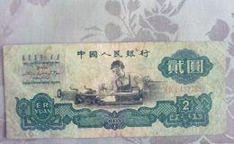 老版2元纸币值多少钱 老版2元纸币价格表最新