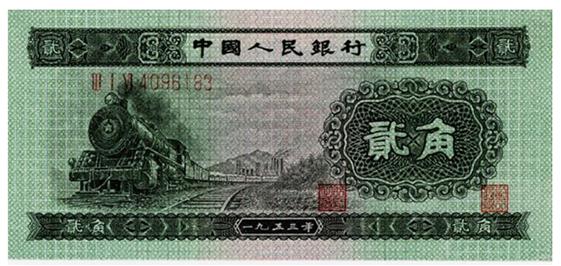二角纸币值多少钱一张 二角纸币收藏价格表