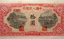 老版红色10元人民币 老版红色10元人民币值多少