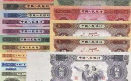 舊紙幣回收價格表附圖 舊紙幣回收價格是多少