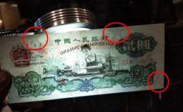 第三套人民币车工2元 这张2元纸币暴涨1400倍