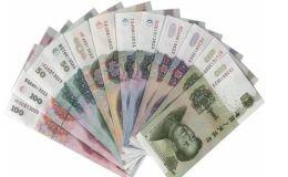第五套人民幣值多少錢 第五套人民幣最新報價表