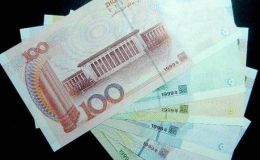 第五套人民币全套价格表 第五套人民币有收藏价值吗