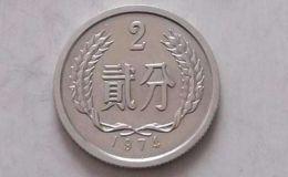 硬币回收价格表 硬币回收市场价是多少