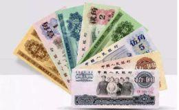 第三套人民币全套报价 第三套人民币全套值多少钱