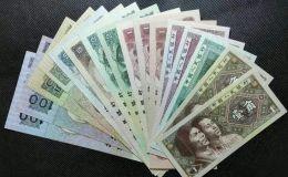 第四套人民币回收价格 第四套人民币单张回收价格