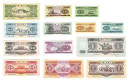 第二套人民币回收价格 第二套人民币今日价