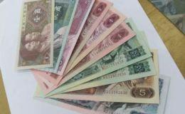 第四套人民币收购价格 第四套人民币价格多少